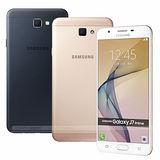 Samsung Galaxy J7 Prime G610 5.5吋雙卡雙待八核機 -加贈保貼+USB充電鑰匙扣※