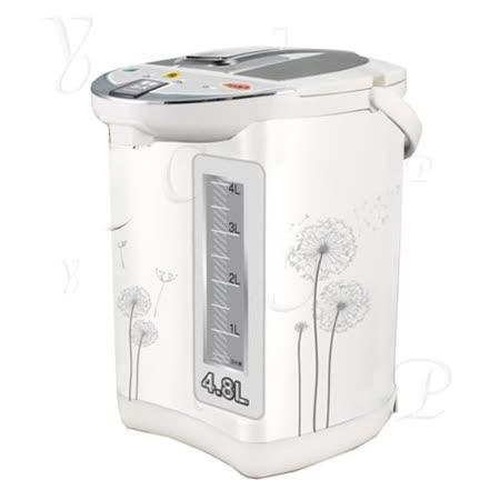 【假日下殺】鍋寶4.8L節能電動熱水瓶PT-4802D
