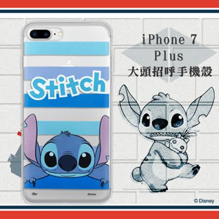迪士尼Disney正版授權 iPhone 7 Plus 5.5吋 大頭招呼系列軟式手機殼(史迪奇)