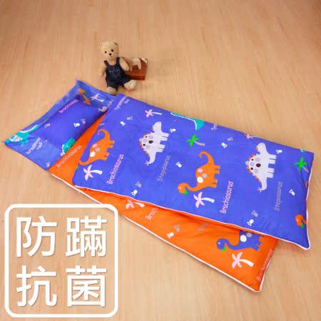 鴻宇HongYew《恐龍公園-藍》防蹣抗菌 舖棉兩用兒童睡袋