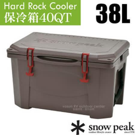 【日本 Snow Peak】硬殼保冷箱40QT(38L).硬式保溫箱.行動冰箱.冰桶/UG-302GY