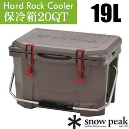 【日本 Snow Peak】硬殼保冷箱20QT(19L).硬式保溫箱.行動冰箱.冰桶//UG-301GY