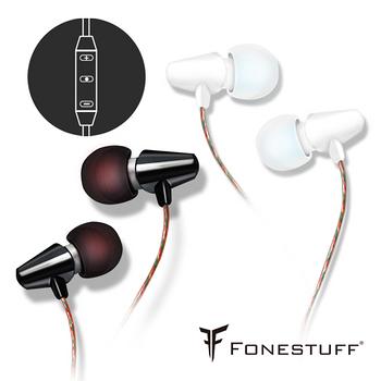 【買一送一】FONESTUFF Fits12陶瓷運動休閒風格耳機