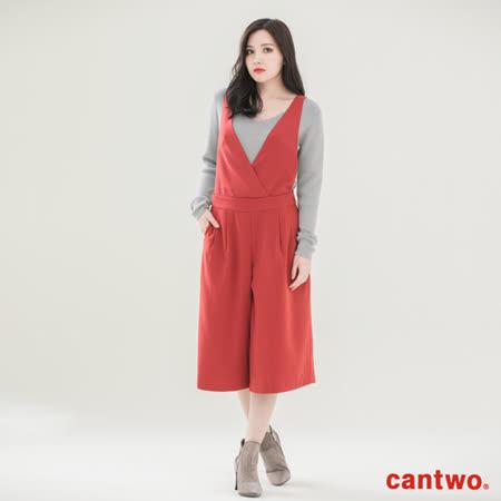 cantwo大V領吊帶八分寬褲(共二色)
