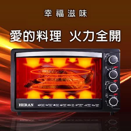 【假日下殺】禾聯 30L四旋鈕電烤箱 HEO-3001SGH