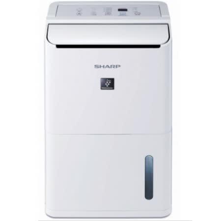 SHARP夏普【DW-D8HT-W】8L衣物乾燥清淨除濕機