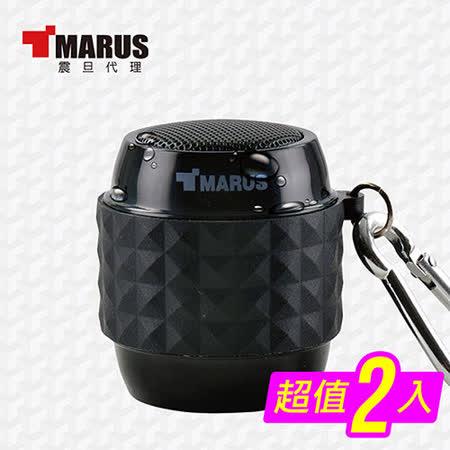 【團購2入組】MARUS馬路 NFC迷你戶外型防潑水藍牙喇叭+免持通話(MSK-88-BK)