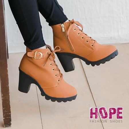 【HOPE】側拉鍊綁帶扣環粗跟短靴-桔【K117D2699】
