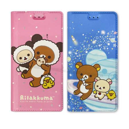 日本授權正版 拉拉熊/Rilakkuma SONY Xperia XZ 5.2吋 金沙彩繪磁力皮套(熊貓粉)