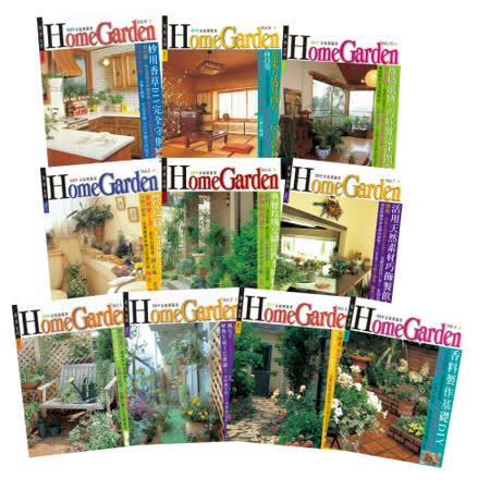 【閣林文創】Home Garden - DIY全能園藝家 (10冊)
