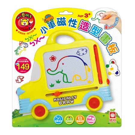 【幼福】ㄅㄨㄅㄨ小車磁性造型畫板
