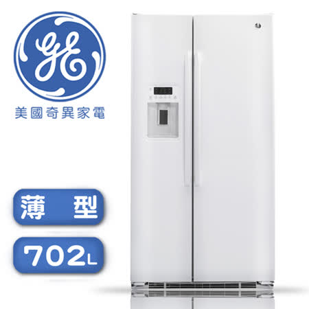 【GE奇異】702L薄型對開冰箱 GZS22DGWW