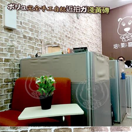 裝潢DIY》自黏仿磚防水壁貼牆紙壁紙壁貼復古磚咖啡磚45cm*10米/捲