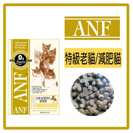 ANF 愛恩富 老貓/減肥貓飼料-7.5KG (A072D03)