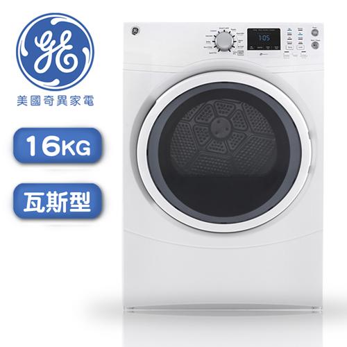 ~GE奇異~16公斤滾筒式乾衣機GFDS160GWW^(瓦斯型^)