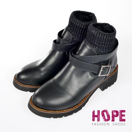 【HOPE】韓版針織毛線拼接短靴-黑【K137C2917】