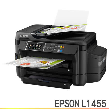 EPSON L1455 網路傳真高速A3+專業連續供墨複合機