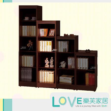 【部落客推薦】gohappy線上購物【LOVE樂芙】蓋依胡桃色4.5尺高書架有效嗎中 和 太平洋 百貨