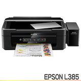 EPSON L385 高速WiFi四合一連續供墨印表機
