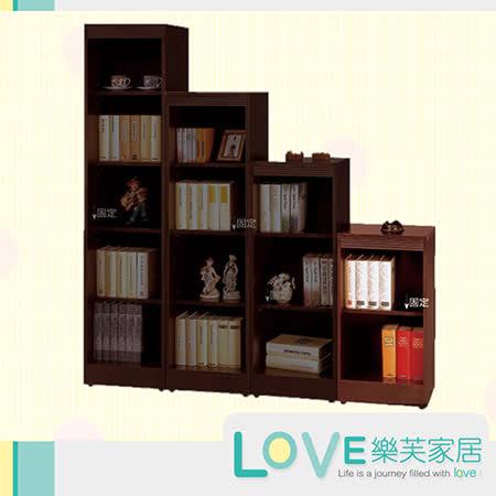 【好物分享】gohappy 購物網【LOVE樂芙】蓋依胡桃色2.5尺高書架好用嗎快樂 購 卡