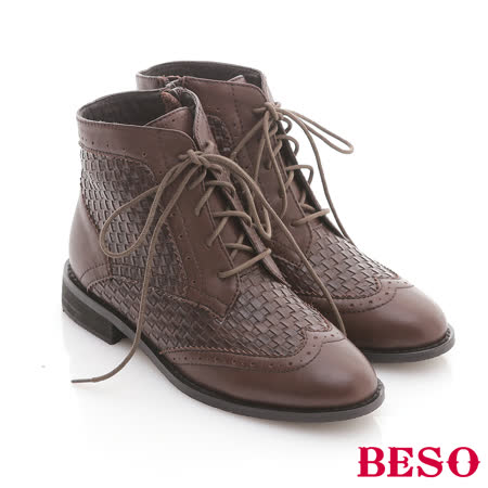 【開箱心得分享】gohappy線上購物【BESO 】歐風率性 異材質編織造型綁帶短靴(咖啡)開箱台中 中 友