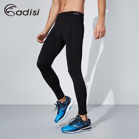 ADISI 男智能纖維肌肉壓縮長褲AP1611145 (S~XL) / 城市綠洲專賣(PP紗、速乾、保暖、輕量)