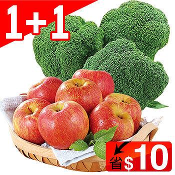 美國青花菜+美國富士蘋果▼1果+1菜最營養