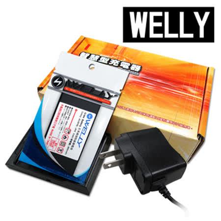 【WELLY】Samsung Galaxy J5(2016) / J510 高容量防爆鋰電池配件包