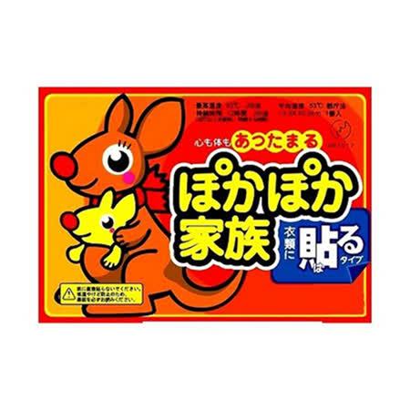 【日本熱銷】袋鼠家族長效型貼式暖暖包(超值120入)