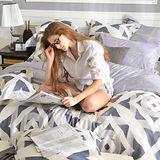 義大利La Belle《時代炫曲》單人三件式防蹣抗菌舖棉兩用被床包組