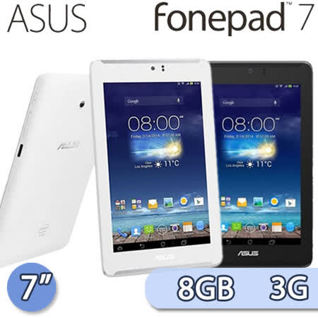 【福利品】ASUS 華碩 Fonepad 7 8GB LTE版 (ME7230CL) 7吋 通話平板電腦(全新未使用)