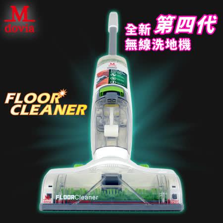 Mdovia FloorCleaner無線鋰電式  第四代地板清潔機