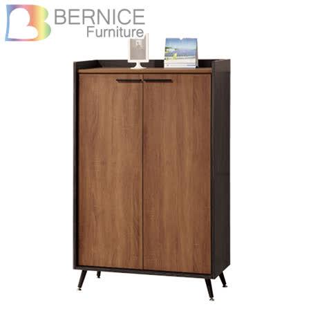 Bernice-艾登2.7尺二門鞋櫃