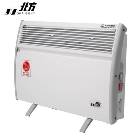 NORTHERN 北方 CN1500 對流式恆溫電暖器(5-8坪) IP24防潑水檢測 保固3年 原廠公司貨