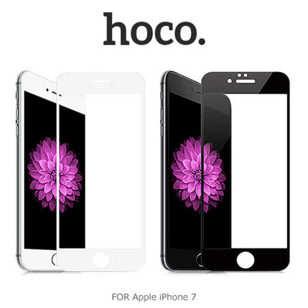 hoco Apple iPhone 7 柔性PET鋼化玻璃貼(GH3)