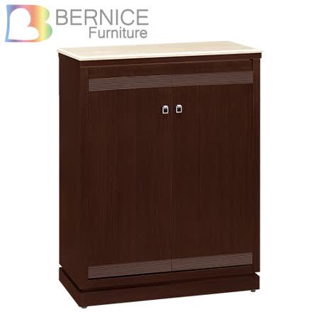 Bernice-德里克2.7尺二門鞋櫃(石面)