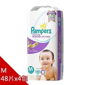 幫寶適 日本全面大升級-新版紫色 粘貼M48片*4包