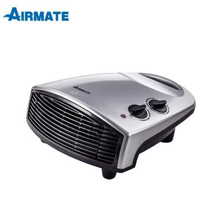『AIRMATE 』☆艾美特  居浴兩用防潑水陶瓷電暖器 HP13008