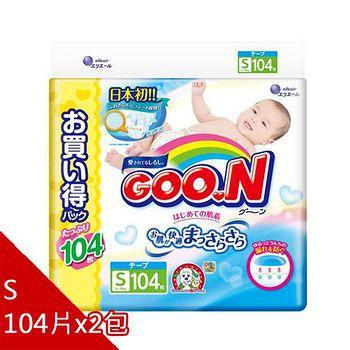 日本大王 2017年最新包裝 日本境內(阿福狗)大王增量版 黏貼型S104片*2包