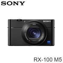 SONY RX100M5 (RX100V) 專業高畫質類單眼數位相機(公司貨)-送32G 高速卡+原廠電池(含標配共2顆)+原廠座充+復古皮套+清潔組+保護貼+讀卡機+迷你腳架(106/8/13止)