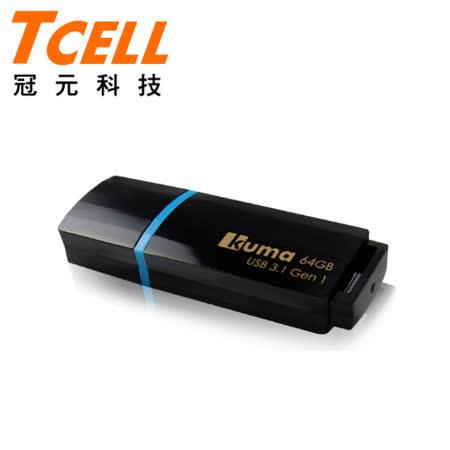 【TCELL 冠元】USB3.1 Gen1 64GB 地中海風KUMA隨身碟