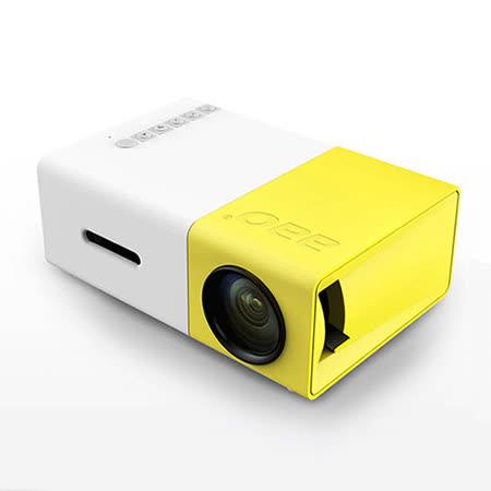 【團購】攜帶型高清微型投影機(贈HDMI線+小腳架)-2入
