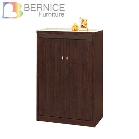 Bernice-塔里克2.7尺二門鞋櫃(石面)