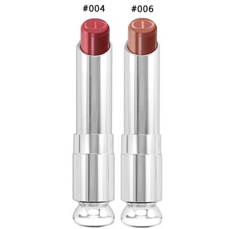 Dior 癮誘超模唇膏(絢彩雙色版) 3.5g 兩色可選