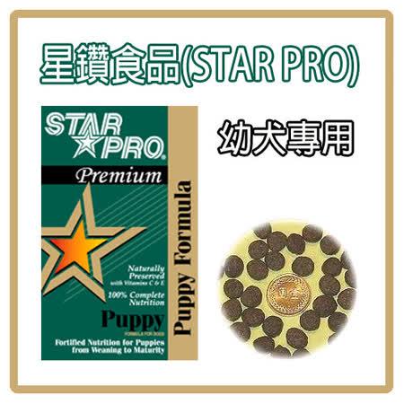 星鑽 幼犬專用 飼料(綠)-1.5kg(A071A01)