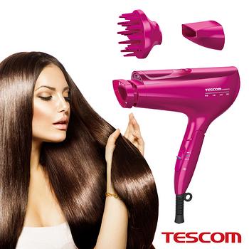 TESCOM 白金奈米膠原蛋白吹風機 TCD5000TW (亮麗桃) + 三件式整髮疏 ACC10TW (白色)