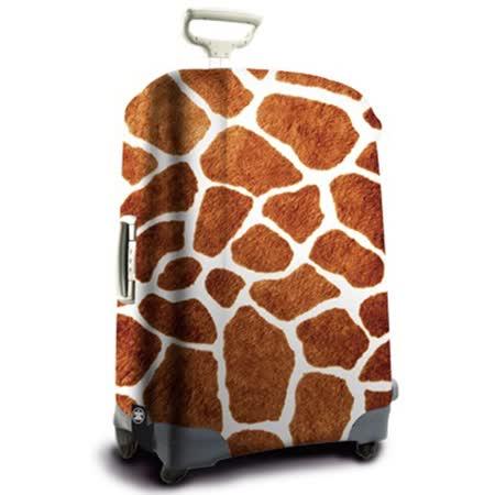 【Suitsuit】 荷蘭品牌行李箱套- 長頸鹿(適用24-28吋行李箱)