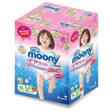 滿意寶寶 日本頂級超薄紙尿褲-女用(XL)(38片x2包/箱)-特規版