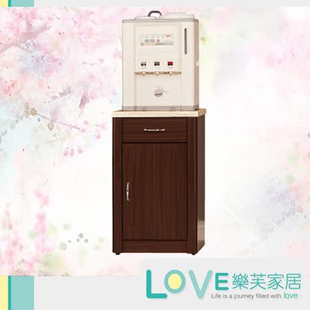 【LOVE樂芙】瓊安胡桃色1.5尺仿石紋餐櫃下座