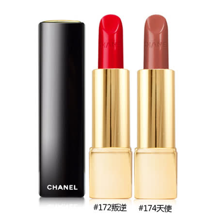 CHANEL 超炫耀的唇膏 3.5g 兩色可選 限量秋彩